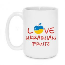Кружка 420ml Love  Ukrainian fruits