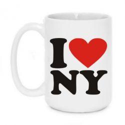 Кружка 420ml Люблю Нью Йорк - FatLine