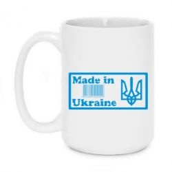 Кружка 420ml Made in Ukraine штрих-код - FatLine