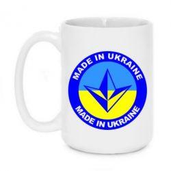 Кружка 420ml Made in Ukraine - FatLine
