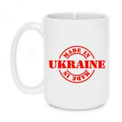 Кружка 420ml Made in Ukraine - FatLine