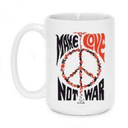 Кружка 420ml Make love, not war - FatLine