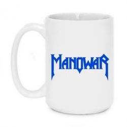 Кружка 420ml Manowar - FatLine