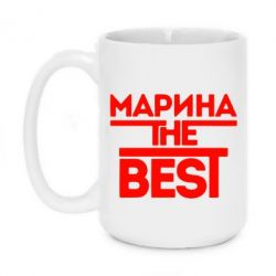 Кружка 420ml Марина The BEST - FatLine