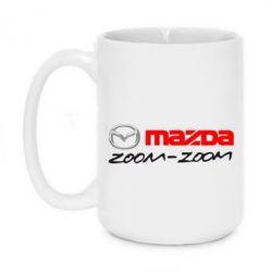 Кружка 420ml Mazda Zoom-Zoom - FatLine