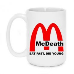 Кружка 420ml McDeath - FatLine