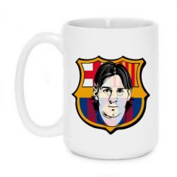 Кружка 420ml Messi Barcelona - FatLine