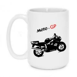 Кружка 420ml Moto GP Logo - FatLine