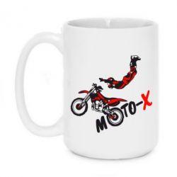 Кружка 420ml Moto-X - FatLine