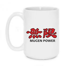Кружка 420ml Mugen - FatLine