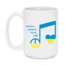 Кружка 420ml Music, peace, love UA - FatLine