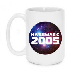 Кружка 420ml На земле с 2005 - FatLine