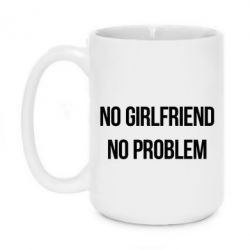 Кружка 420ml No girlfriend. No problem - FatLine