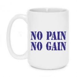 Кружка 420ml No pain no gain logo - FatLine