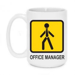 Кружка 420ml Office Manager - FatLine