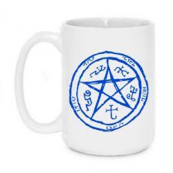 Кружка 420ml Оккультный символ Сверхъестественное - FatLine