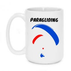 Кружка 420ml Paragliding