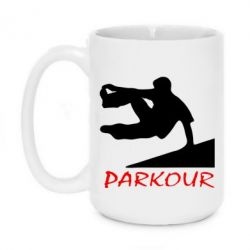 Кружка 420ml Parkour Run