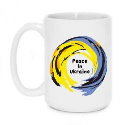 Кружка 420ml Peace in Ukraine - FatLine