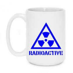 Кружка 420ml Radioactive
