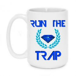 Кружка 420ml Run the Trap Diamond