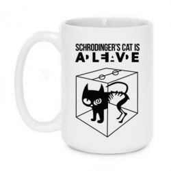 Кружка 420ml Schrodinger's cat is alive