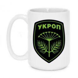 Кружка 420ml Шеврон Укропа - FatLine