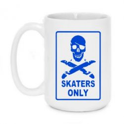 Кружка 420ml Skaters Only - FatLine