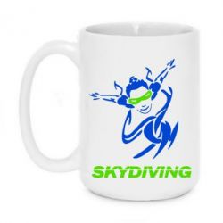 Кружка 420ml Skidiving - FatLine