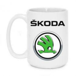 Кружка 420ml Skoda Logo 3D - FatLine