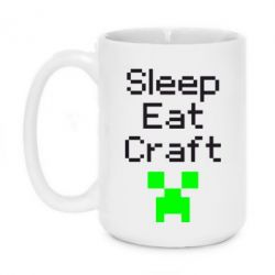 Кружка 420ml Sleep,eat, craft - FatLine