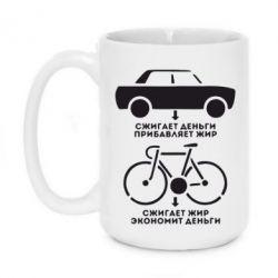 Кружка 420ml Сравнение велосипеда и авто - FatLine
