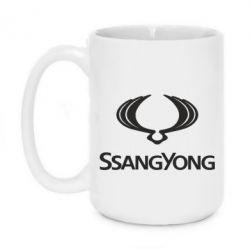 Кружка 420ml SsangYong Logo - FatLine