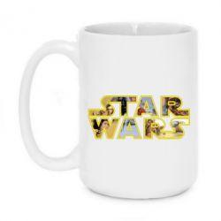 Кружка 420ml Star Wars 3D - FatLine
