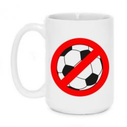 Кружка 420ml Stop football - FatLine