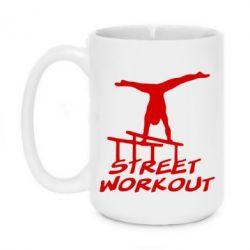 Кружка 420ml Street workout - FatLine