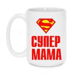 Кружка 420ml Супер Мама - FatLine