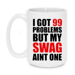 Кружка 420ml Swag 99 problem - FatLine