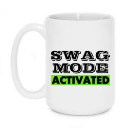 Кружка 420ml Swag mode activated - FatLine