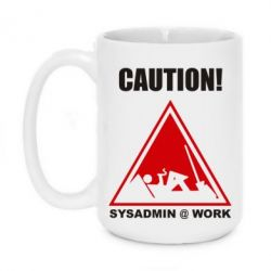 Кружка 420ml Sysadmin work - FatLine