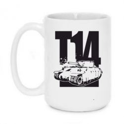 Кружка 420ml T-14 WOT - FatLine