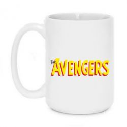 Кружка 420ml The Avengers Logo