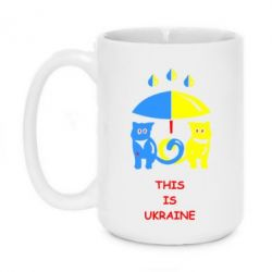 Кружка 420ml THis si Ukraine - FatLine
