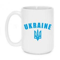 Кружка 420ml Ukraine + герб - FatLine