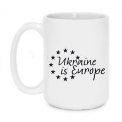 Кружка 420ml Ukraine in Europe - FatLine