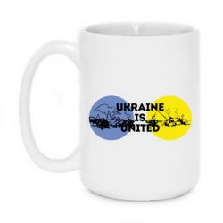 Кружка 420ml Ukraine is united - FatLine