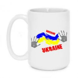 Кружка 420ml Ukraine - FatLine