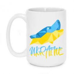 Кружка 420ml Ukrainian Wolf - FatLine