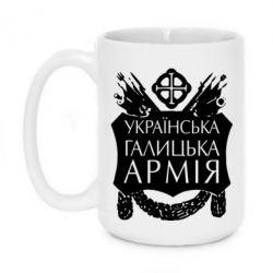 Кружка 420ml Українська Галицька Армія - FatLine