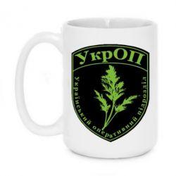 Кружка 420ml Український оперативний підрозділ - FatLine